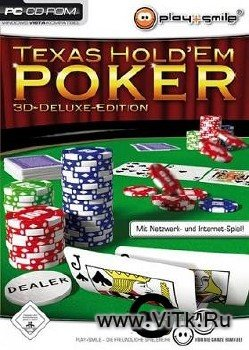 Texas Hold'em Poker 3D - Deluxe Edition