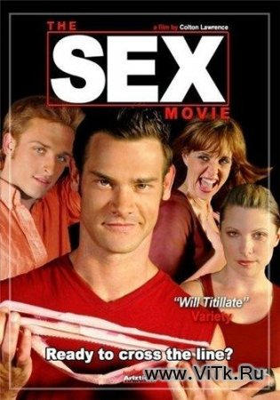 ���� /The Sex Movie/ 2006