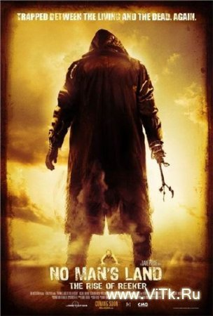 Рикер 2 / No Man's Land: The Rise of Reeker (2008) DVDRip