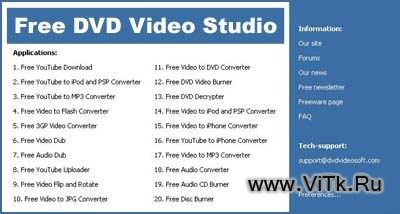 Free DVD Video Studio 4.1.3.60