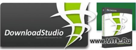 Conceiva DownloadStudio v5.1.3.0