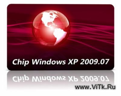 Chip Windows XP SP3 2009.07