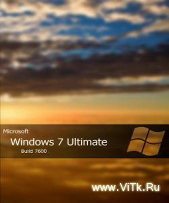 WST-team WINDOWS 7 BUILD 7600.16385.090713-1255_x86fre_GOLD RTM+Virtual+localpacks_Ultimate_RUSSIAN