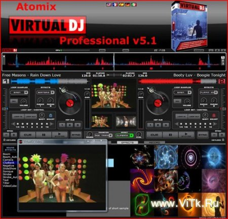 Atomix Virtual DJ Professional 5.2
