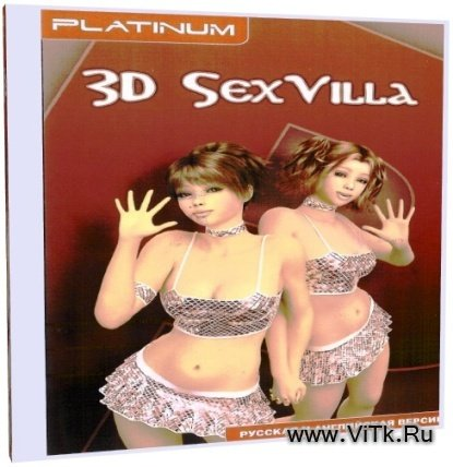 3D Sex Villa (2007/PC/ENG/RUS)
