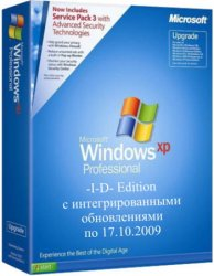 Windows XP Professional SP3 Russian VL (-I-D- Edition) + обновления по 17.10.2009