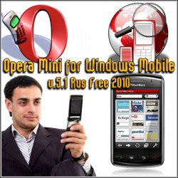 Opera Mini for Windows Mobile v.5.1 Rus Free 2010