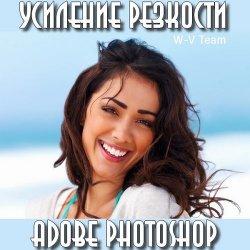 �������� �������� � 3-� ������ photoshop (2015)