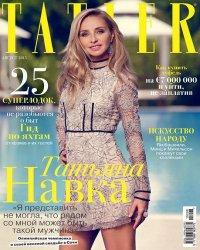 Tatler �8 (������ 2015)