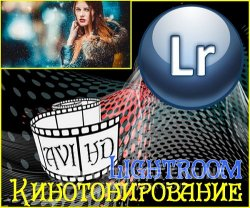 ��������������� � lightroom (2015)