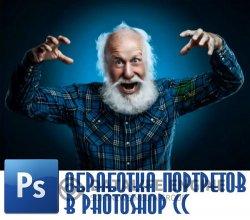 ��������� ��������� � Photoshop CC (2015)