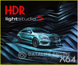 Lightmap HDR Light Studio 5.3.5