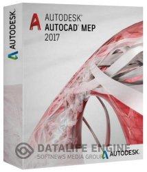 Autodesk AutoCAD MEP 2017 SP1 (x86-x64) RUS-ENG