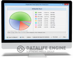 Dup Scout Ultimate 9.3.12 (x32/x64)