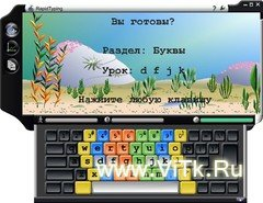 RapidTyping Tutor 2.8.5 + Portable