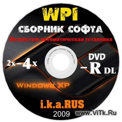 Software Collection 2009 WPI / Autoinstall (DVD-RDL / 7.5GB)