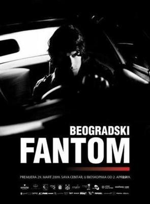 Белградский фантом (2009/DVDRip)